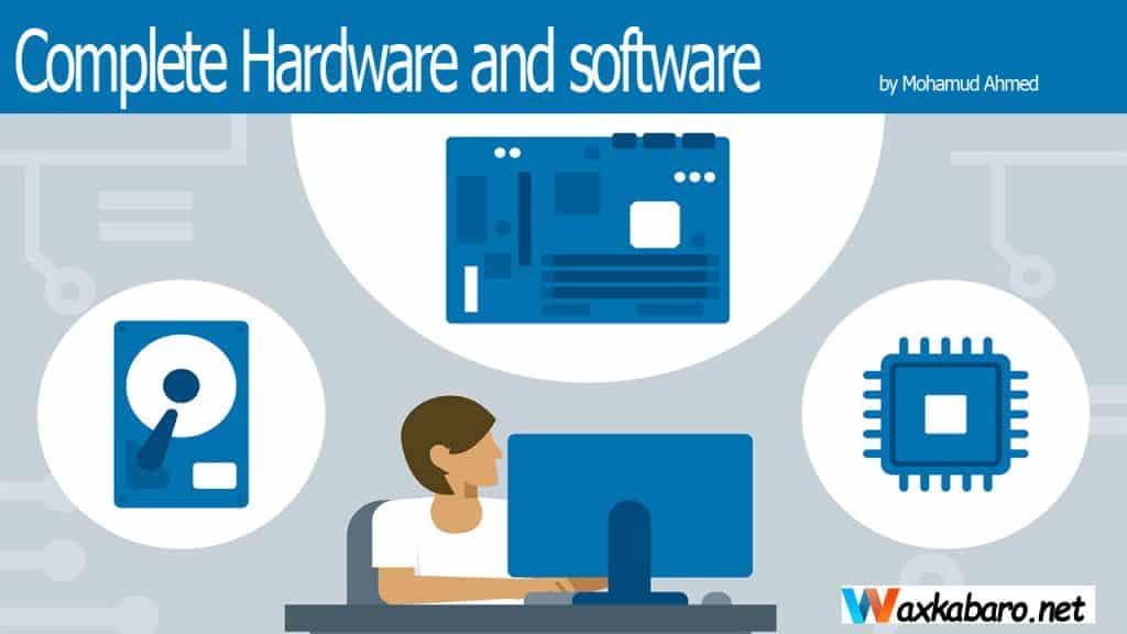 barashada hardware and software
